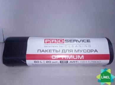 Мусорные пакеты  60 л/20 шт. чорные PRO Service
