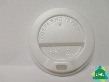 Крышка пластик. № 80 для бумажного стакана белая 340 мл (50 шт.)
