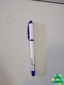 Ручка гелевая ECONOMIX LEADER 0,5 мм, синяя ( 12 шт. пач.)