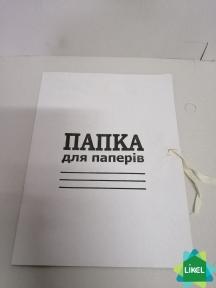 Папка картонная на завязках