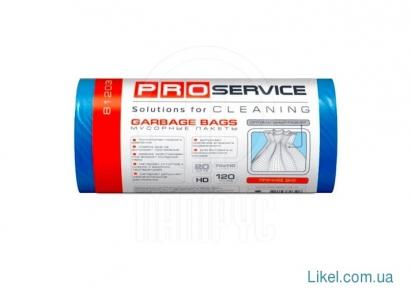 Мусорные пакеты  PRO service cиние крепкие 120л/20шт
