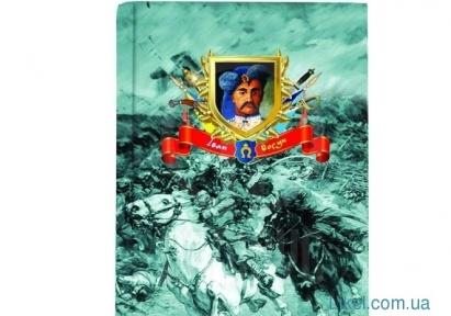 Блокнот А5, Гетьманы, обложка- картон с паралоном, 80 стр., клетка