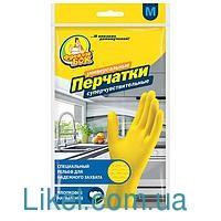 Перчатки резиновые М универс. ( жолтые) Фрекен Бок