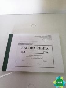 Кассовая  книга А5 с/к горизонтальная