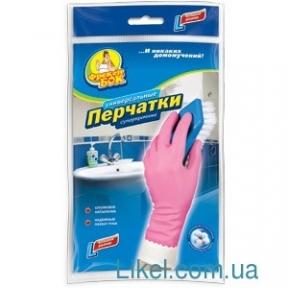 Перчатки резиновые универсальные плотные розовые L ФБ
