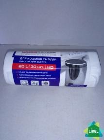 Мішки для сміття 20 л/30 шт. білі PRO (85шт/ящ)
