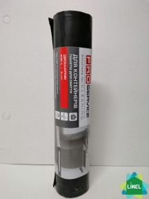 Мусорные пакеты  240 л/5 шт. чёрные PROservice Professional