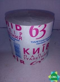 Туалетний папір Київ-63 сірий (8 рул/пак)