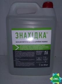 Моющее средство для посудомоечных машин ЗНАХИДКА 5 л
