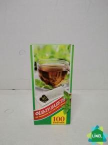 Фільтр пакет для чаю малий ( 100 шт. уп.)