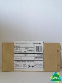 Пакет паперовий коричневий 220*100*50