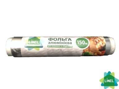 Фольга Likel 30 см *150 м 0,7 кг