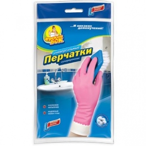 Перчатки резиновые универсальные плотные розовые размер М ФБ
