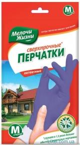 Перчатки резиновые размер M МЖ