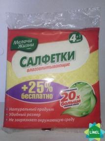 Серветки вологопоглинаючі МЖ (5 шт.)