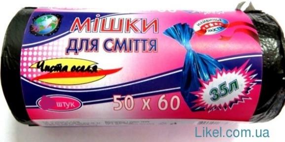 Мусорные пакеты  35 л/100 шт. черные  ТопПласт