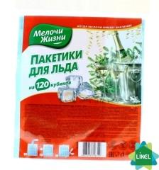 Пакеты для льда 120 шариков МЖ